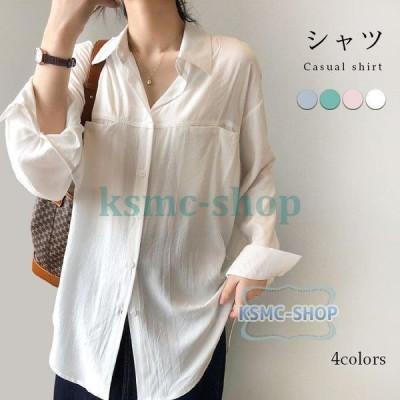 とろみシャツ レディース シャツ 体型カバー ゆったり ゆるシャツ ロングシャツ 長袖 ドロップショルダー 透け感 薄手