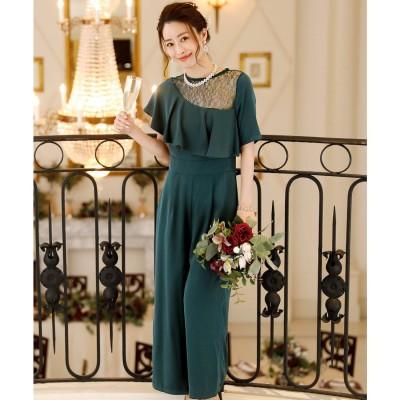 プールヴー PourVous ショルダーレースパンツドレス お呼ばれ・二次会・セレモニー大きいサイズ対応フォーマルパーティードレス (ブルーグリーン)