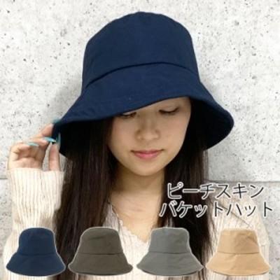 [メール便送料無料]帽子 レディース 大きいサイズ つば広 ハット UV 対策 折りたたみ 深め つば広ハット つば広帽子 ぼうし ツバ キャッ