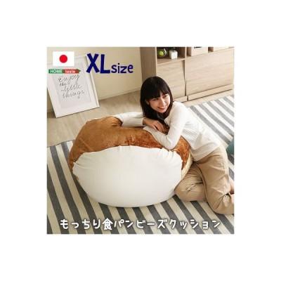 SH-07-ROT-BBX-BE 食パンシリーズ(日本製)【Roti-ロティ-】もっちり食パンビーズクッションXLサイズ (ベージュ)