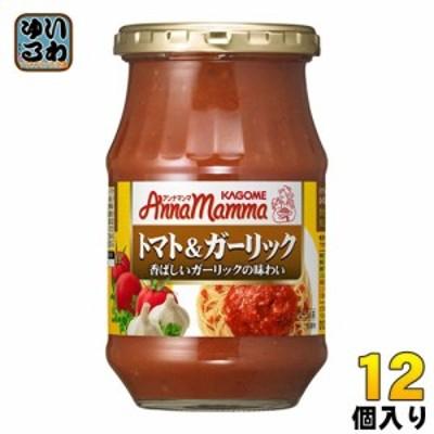 カゴメ アンナマンマ トマト&ガーリック 330g 瓶 12個入
