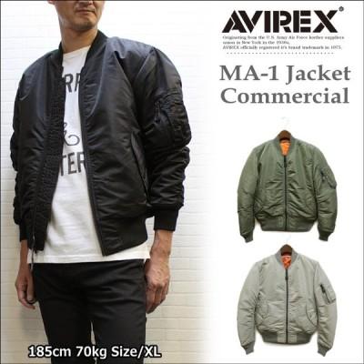 【特別セール価格!】AVIREX(アヴィレックス) MA-1ジャケットコマーシャル メンズフライトジャケット MA-1 COMMERCIAL No.6102170