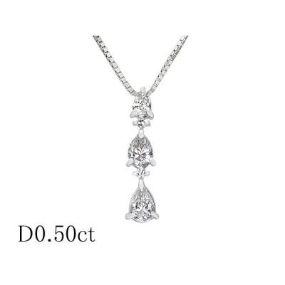 清水屋《送料無料》ダイヤモンド/0.50ct デザイン ネックレス K14WG【JSP】