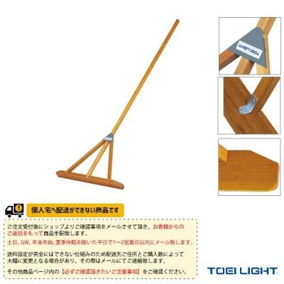 TOEI(トーエイ) 運動場用品設備・備品  [送料別途]ラワンレーキ90R(B-3703)