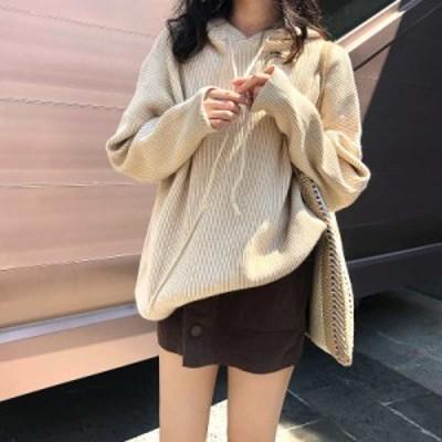 レディース ニット 長袖 セーター フード付き ぶかぶか 無地 ベージュ ブラック ブラウン ネイビー フリーサイズ 送料無料