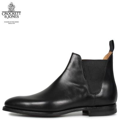 CROCKETT&JONES クロケット&ジョーンズ チェルシー 8 ブーツ サイドゴア メンズ CHELSEA 8 Eワイズ ブラック 黒