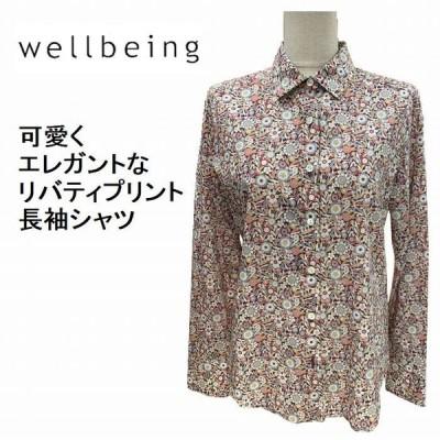 リバティプリントシャツ LIBERTY 日本製 綿100 548-87201 well being ウェルビーイング ワールド 長袖 総柄 花柄 ブラウス 華やか 赤 ピンク 個性的 マシュマロ