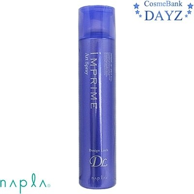 ナプラ インプライム アートスプレー デザインロック 180g 容器:ブルー種類:スプレー
