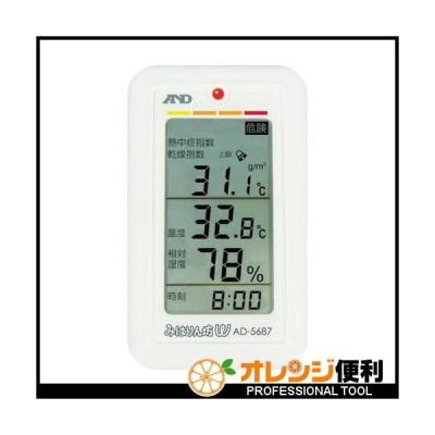 エー・アンド・デイ A&D みはりん坊W(乾燥指数・熱中症指数表示付温湿度計) AD5687 【449-1912】