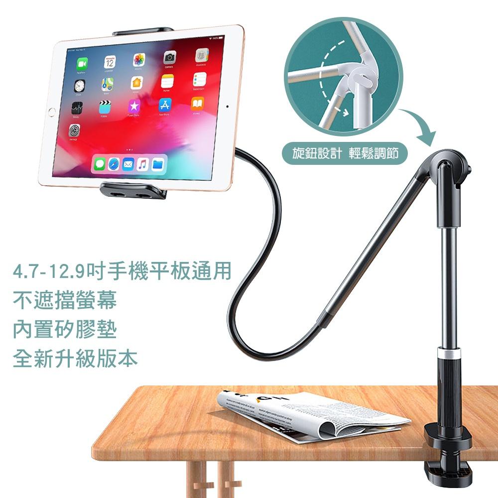 DIVI優享 樂享 懶人支架手機平板 直播 追劇 手機架 懶人夾 螺旋式 自學平板支架 手機架  iPad iPhone