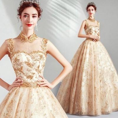 金色ドレス Aライン 立ち襟 透け感 ロングドレス 演奏会 発表会ドレス パーティー 結婚式 二次会 大きいサイズ イブニングドレス