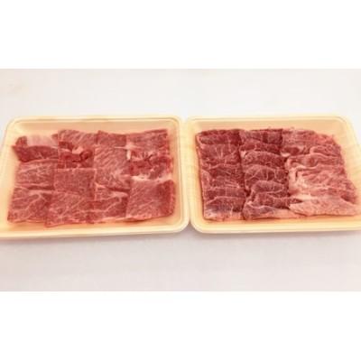 九州ファーム朝倉和牛 焼肉セット(肩ロース)