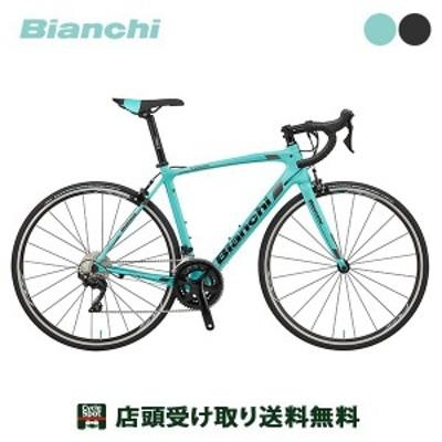 最大一万円オフクーポン有 ビアンキ ロードバイク スポーツ自転車 2020 インテンソ 105 Bianchi 22段変速