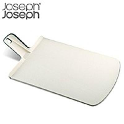 Joseph Joseph JosephJoseph(ジョゼフジョゼフ) チョップ2ポットプラス ホワイト【代引不可】【...