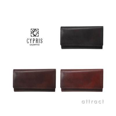 Morpho モルフォ CYPRIS キプリス Cirasagi Leather シラサギレザー キーケース (鍵入れ) カラー:全3色 8229