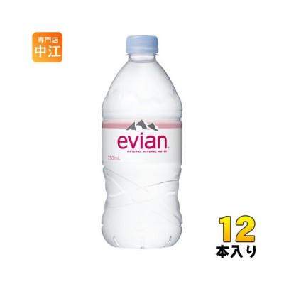 エビアン 750ml ペットボトル 12本入
