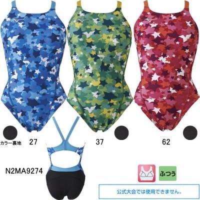 (ネコポス可)ミズノ(MIZUNO)女性用トレーニング水着 エクサスーツウィメンズミディアムカット N2MA9274