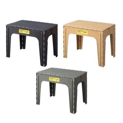 北海道・沖縄・離島配送不可 代引不可 クラフターテーブル スクエア 角 長方形 折りたたみテーブル 室内 屋外 簡易テーブル コンパクト 持ち歩き
