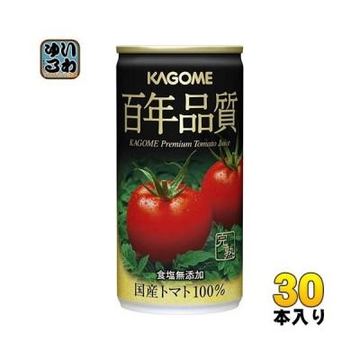 カゴメ 百年品質トマトジュース 190g 缶 30本入〔トマトジュース〕