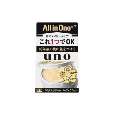 【医薬部外品】資生堂 uno(ウーノ) バイタルクリームパーフェクション 90g