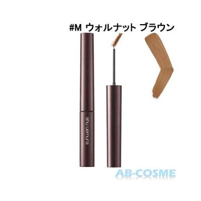 アイブロウ シュウウエムラ SHU UEMURA クシブロー #M ウォルナット ブラウン 3.5g
