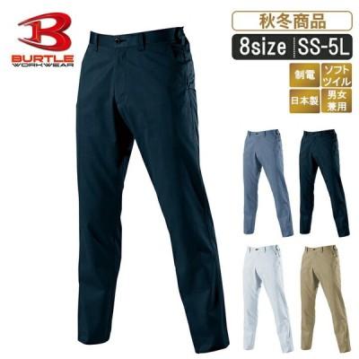 ユニセックスパンツ BURTLE バートル 作業服 作業着 作業ズボン<BT:6093>
