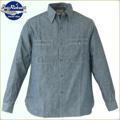 バズリクソンズ BUZZ RICKSON''S シャンブレー 長袖 ワークシャツ    定番シャンブレー シャツ br25995