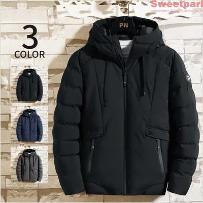 中綿ジャケット メンズ フード付き 厚手 防寒 キルティング 中綿コート 無地 保温 アウター 防寒着 冬服 あったか