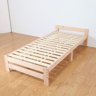 すのこベッド シングル 高さ3段階調整 国産ひのき使用 天然木製 高さ調節ができるベッド ベッドフレーム 木製ベッド シンプル ひのきベッド