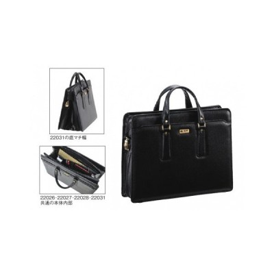 G GUSTO ビジネスバッグ(豊岡鞄) 22031 平野