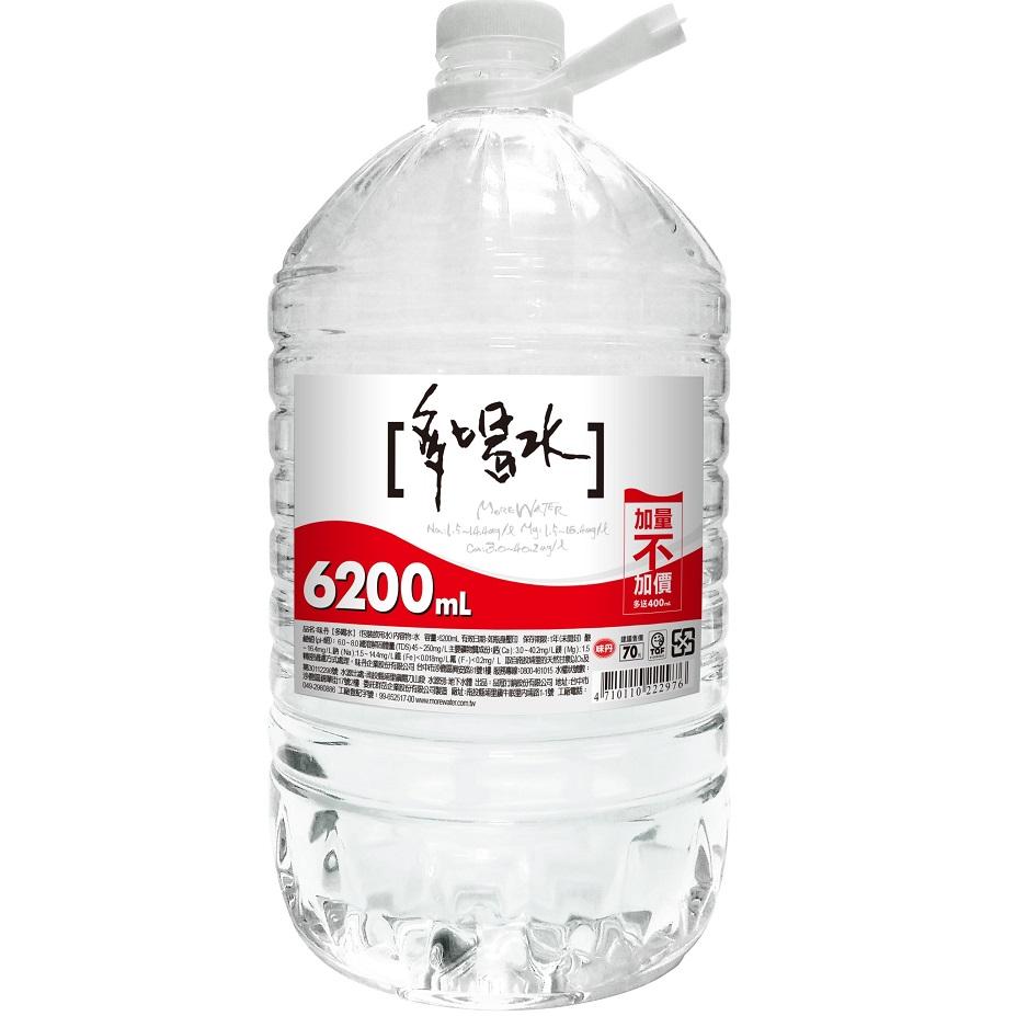 味丹多喝水6200ml