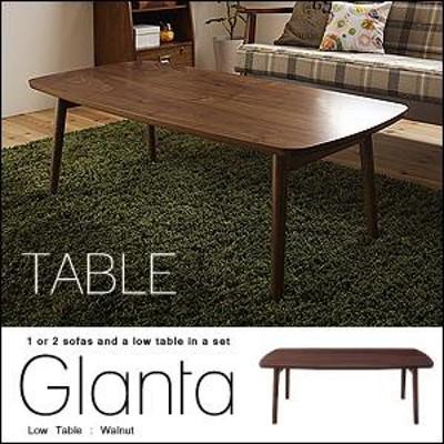 テーブル 105 105cm 折り脚 テーブル コーヒーテーブル 折り畳み 折り畳み脚 オリタタミ ウォールナット 送料無料 ミッドセンチュリー セ