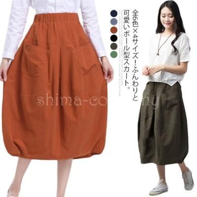 全6色×4サイズ!リネンスカート スカート リネン ミディアムスカート Aラインスカート 膝下丈 カジュアルスカート 綿麻 ゆったり 可愛