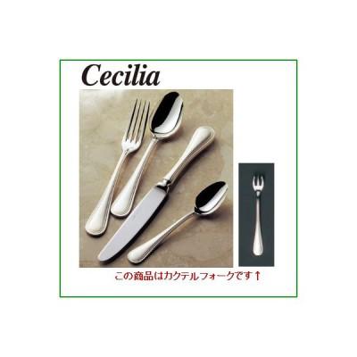 セシリア 18-8 (銀メッキ付) EBM カクテルフォーク /業務用/新品