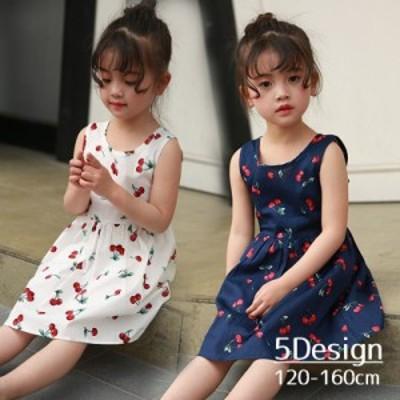 ワンピース  子ども服 キッズ  ジュニア 女の子 ノースリーブ バックリボン  ラウンドネック 花柄 フルーツ柄 サクランボ