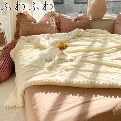 毛布 シングル 暖かい 毛布   モフア シングルサイ 毛布  シングル   厚手  毛布 洗える  ウォッシャブル 冬 あったか ブランケット 大人気 ランキング