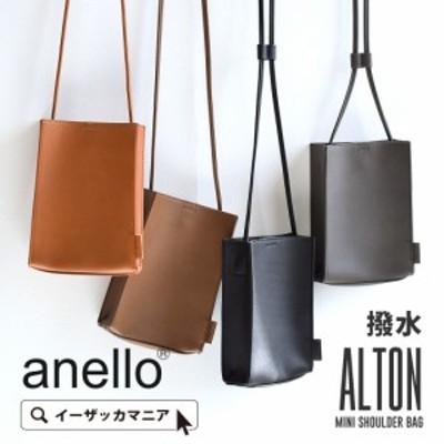 夏新作 anello ALTON MINI SHOULDER BAG アネロ レディース バック バッグ 鞄 かばん カバン 斜めがけ ミニバッグ ミニショルダー ショル