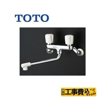 工事費込みセット キッチン水栓 TOTO TKJ20BAU 2ハンドル混合栓(壁付きタイプ)