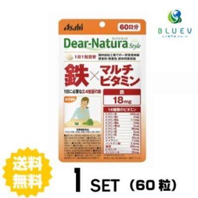 ディアナチュラ スタイル 鉄×マルチビタミン 60日分(60粒)×1セット