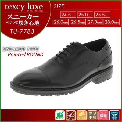 アシックス商事 ビジネスシューズ texcy luxe テクシーリュクス TU-7783 ブラック 26.0cm|b03