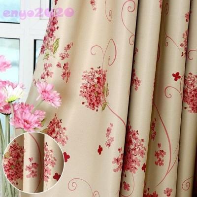オーダー カーテン おしゃれ 北欧 プリント 花 柄 リビング 遮光 ドレープ かわいい 飾り 片開き1枚 両開き2枚組 幅60〜100cm丈60〜100cm