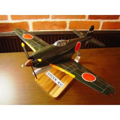 1/30  紫電改(川西/N1K2−J) 模型飛行機 戦闘機 ソリッドモデル