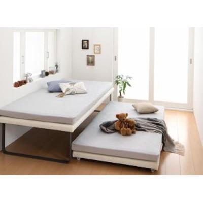 スライド収納親子ベッド〔Bene&Chic〕 親子ベッドセット 〔薄型軽量ボンネルコイルマット付〕 シングル