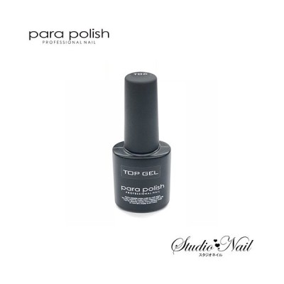 パラポリッシュ トップジェル 7g para polish