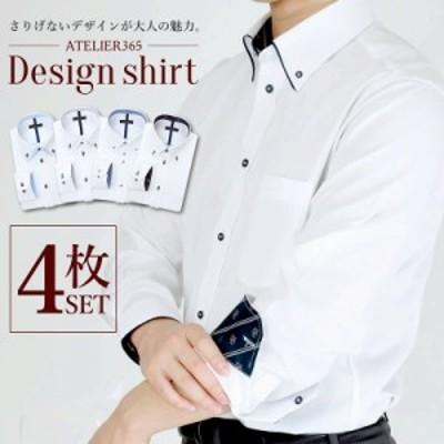 長袖 ワイシャツ 4枚セット メンズ Yシャツ 形態安定 ビジネス 白 お洒落 大きいサイズ /sun-ml-sbu-1109-4set【at351】