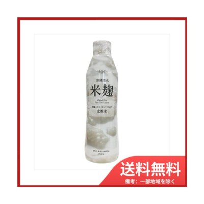 【送料無料】SOC米麹配合化粧水460ML