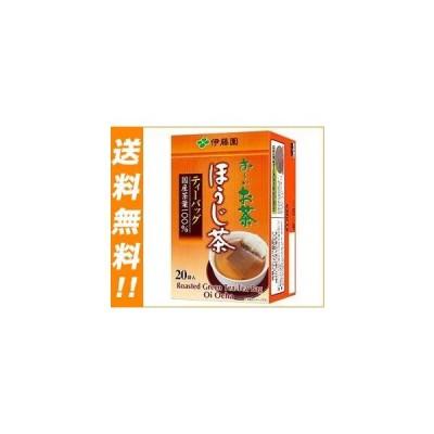 送料無料 伊藤園 お〜いお茶 ほうじ茶 ティーバッグ 20袋入×10袋入