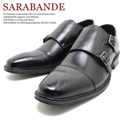 SARABANDE/サラバンド 6919 日本製本革ビジネスシューズ ダブルモンク 衝撃吸収/外羽/革靴/仕事用/メンズ/大きいサイズ対応 28.0cmまで/キングサイズ/5%OFFセー