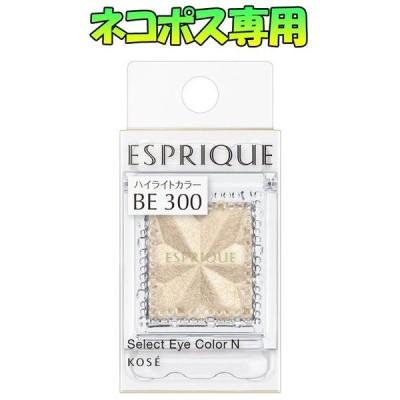 【ネコポス専用】コーセー エスプリーク セレクトアイカラー N BE300