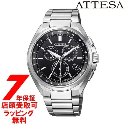 シチズン アテッサ 腕時計 電波時計 CB5040-80E メンズ エコドライブ ウォッチ CITIZEN ATTESA Eco-Drive